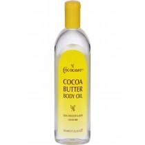 Cococare Cocoa Butter Body Oil - 8.5 Fl Oz