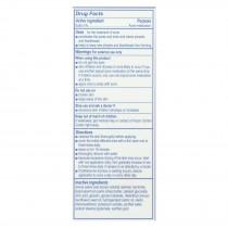 Earth's Care Acne Treatment Mask - 2.5 Oz