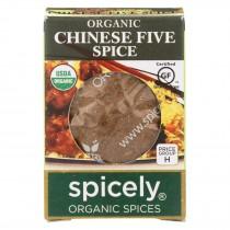 Spicely Organics - Organic Chinese 5 Spice Seasoning - Case Of 6 - 0.4 Oz.