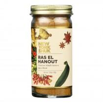 New York Shuk - Spice Ras El Hanout - Case Of 12-1.6 Oz